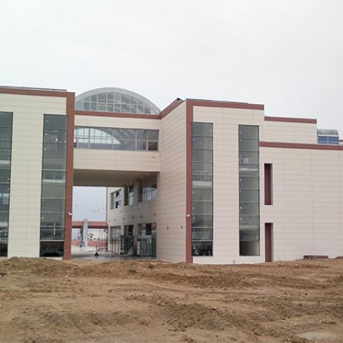 KIRIKKALE университет